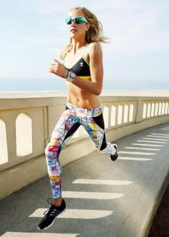 Fitness magazine - Under Armour